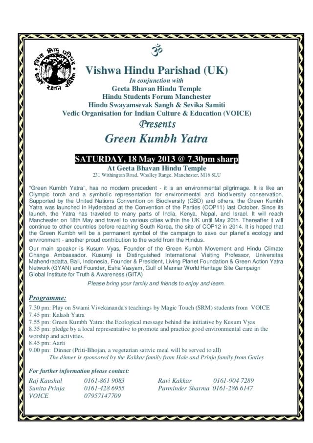 greenkumbhyatra